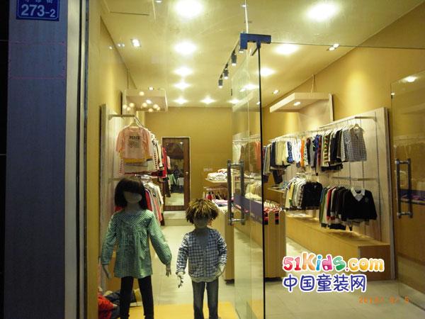 风镜小鸭童装品牌店铺形象