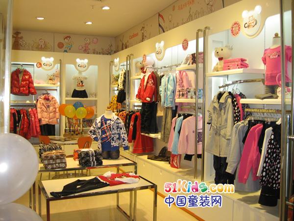可米熊童装品牌店铺形象