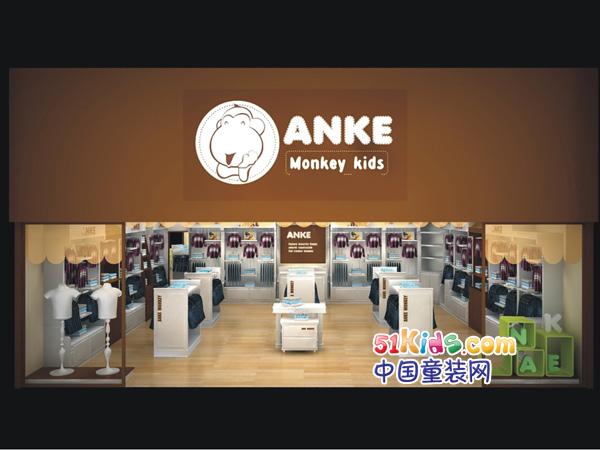 安可猴童装品牌店铺形象