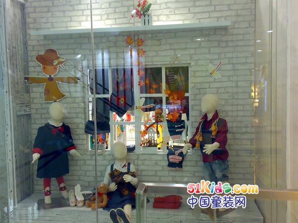 欣琪儿童装品牌店铺形象