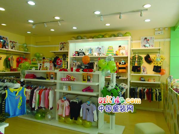 爱儿健童装品牌店铺形象