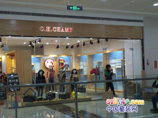 祺村普童装品牌店铺形象