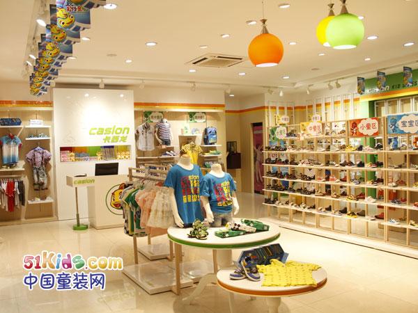 卡西龙童装品牌店铺形象