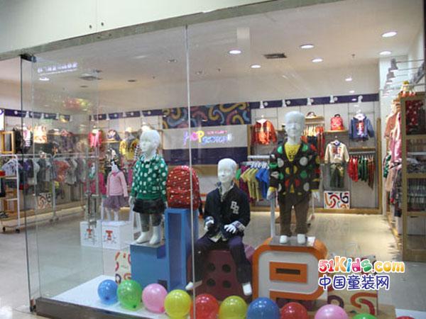 跳格子童装品牌店铺形象