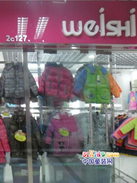 韦氏童装品牌店铺形象