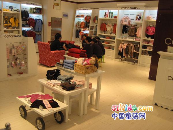"""北京""""棉店""""专卖店店面"""