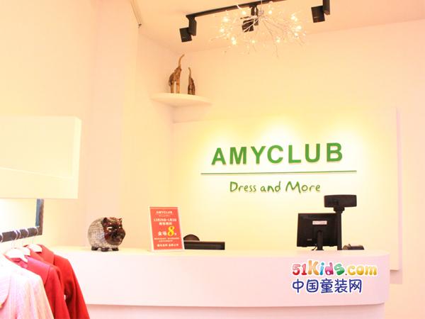 AMYCLUB爱美汇童装品牌店铺形象