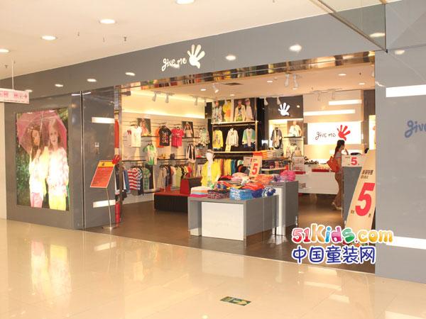 捷米梵童装品牌店铺形象