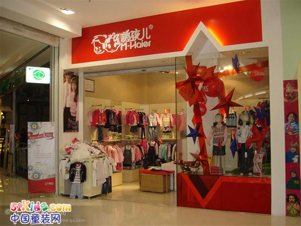 美孩儿童装品牌店铺形象