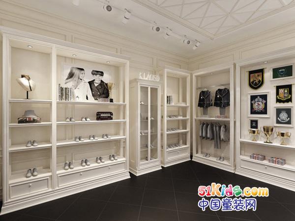 KLAOSD-KIDS童装品牌店铺形象