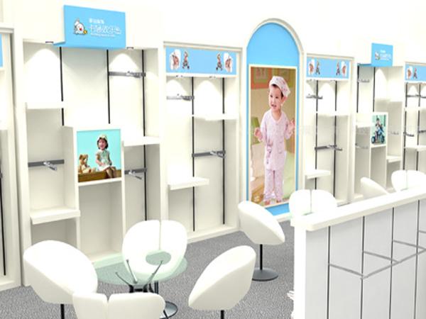 卡通欢乐岛童装品牌店铺形象