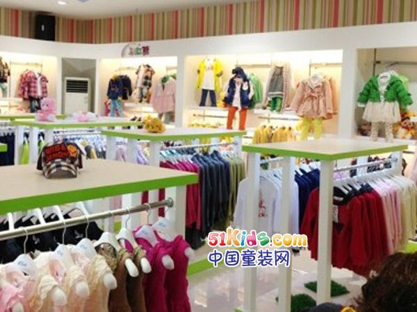 彩虹糖童装品牌店铺形象