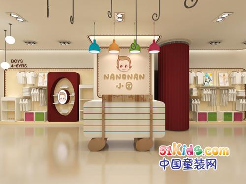 恒源祥小囡店铺形象(1)