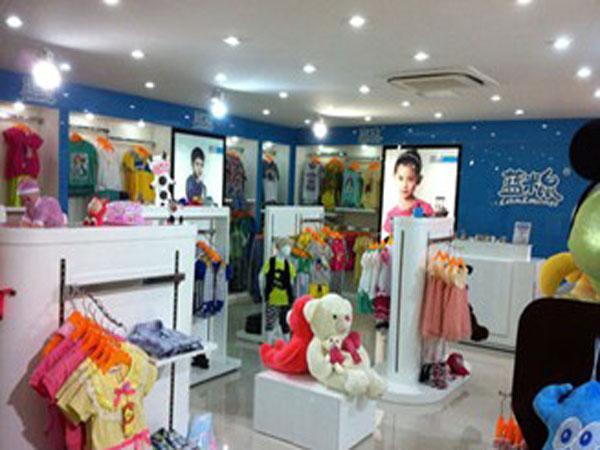 蓝米鼠童装品牌店铺形象