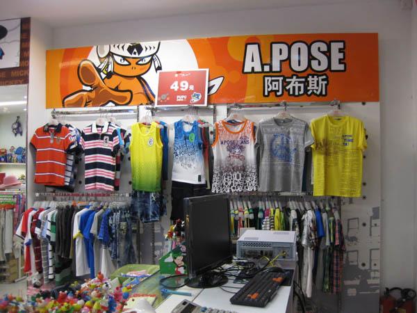 阿布斯童装品牌店铺形象