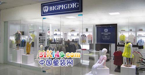 比格佩帝童装品牌店铺形象