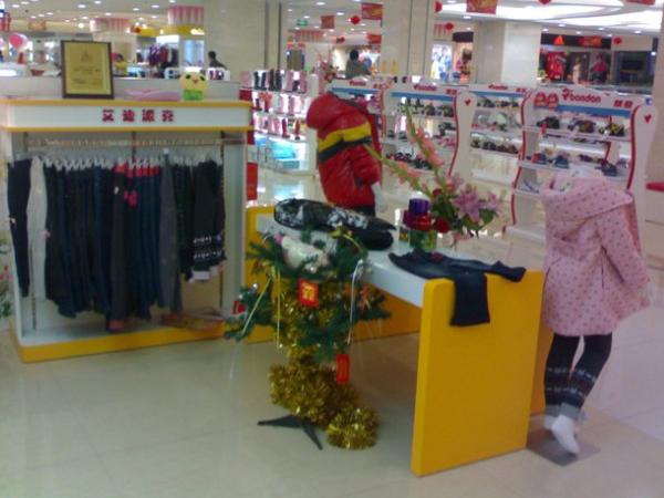 艾迪派克童装品牌店铺形象