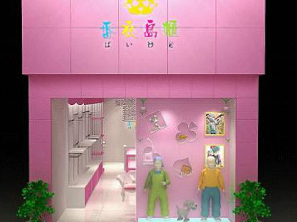 番衣岛柜童装品牌店铺形象