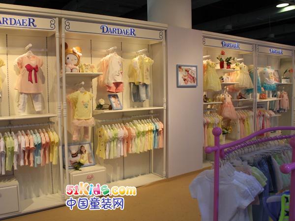 塔哒儿童装店面图