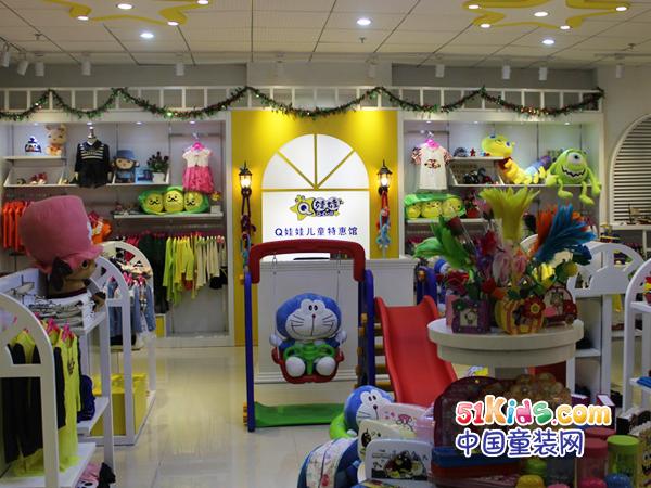 Q娃娃童装品牌店铺形象