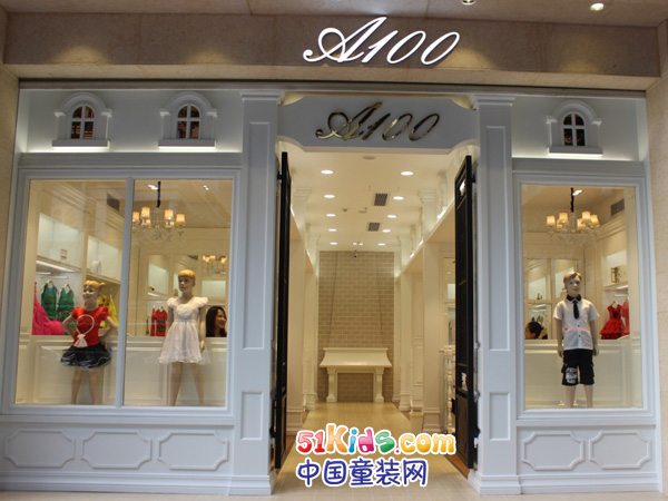 A100童装品牌店铺形象