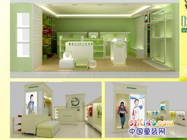 吆吆炫童装品牌店铺形象