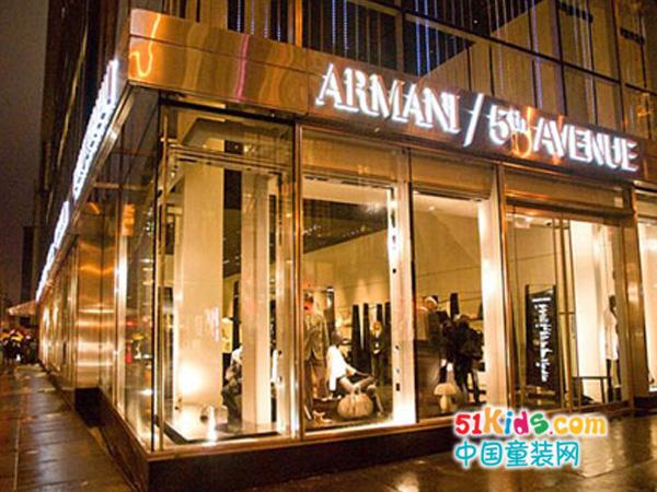 阿玛尼童装品牌店铺形象