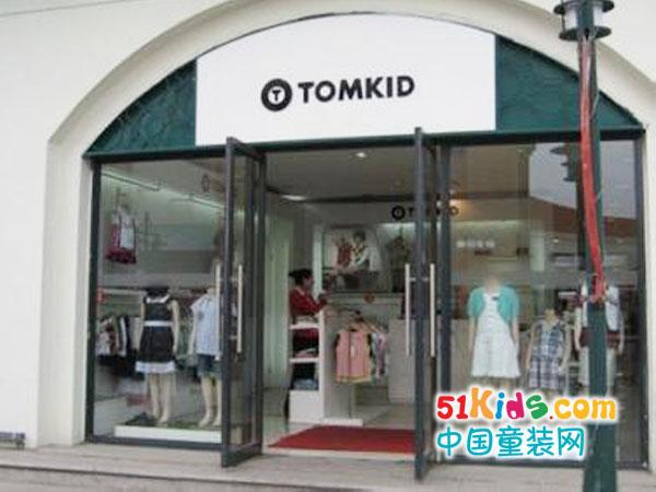 tomkid童装品牌店铺形象