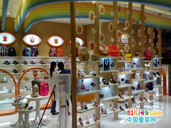 四季熊童鞋品牌店鋪形象