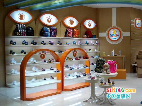 四季熊童鞋品牌店铺形象