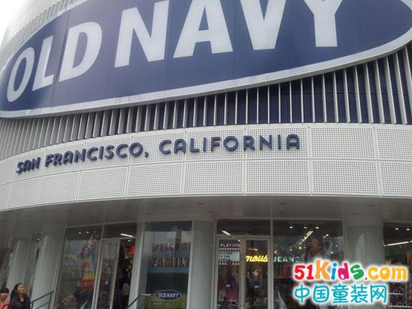 老海军童装品牌店铺形象