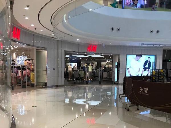 H&M童装品牌店铺形象