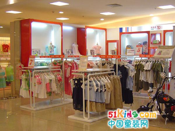 Brums店铺形象(2)