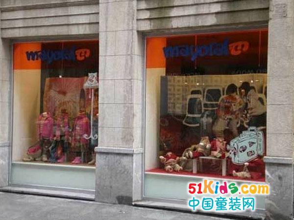 Mayoral童装品牌店铺形象