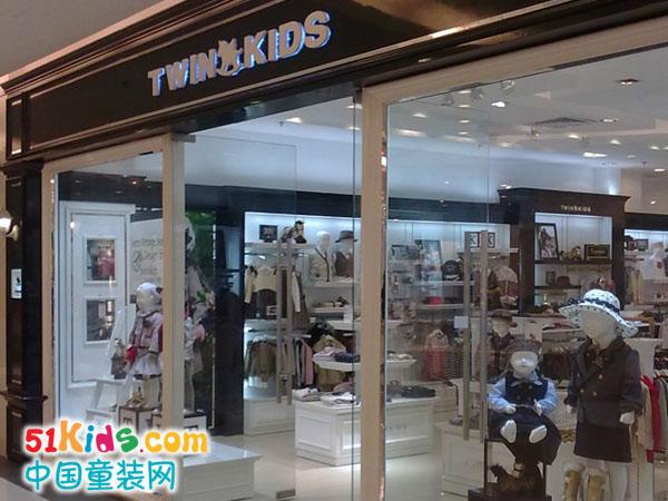 twinkids童装品牌店铺形象