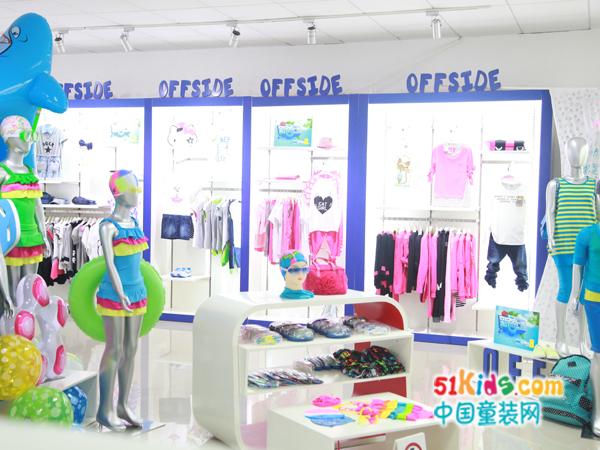 越位童装品牌店铺形象