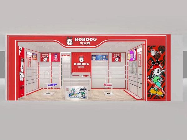 巴布豆童装品牌店铺形象