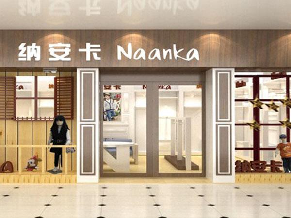 纳安卡童装品牌店铺形象