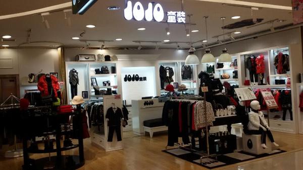 四川广安欧丹百货店