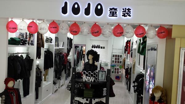 陕西咸阳三原JOJO店