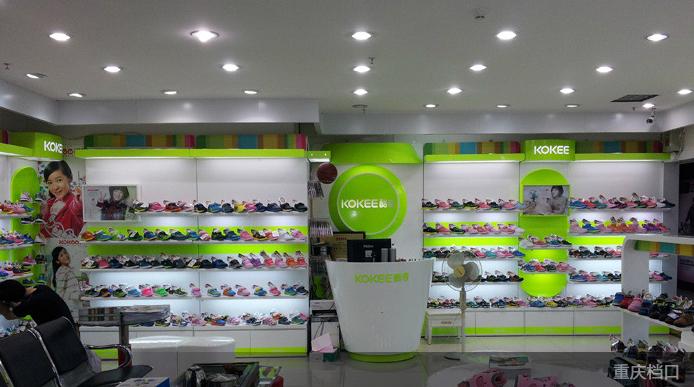 酷奇童鞋品牌店铺形象