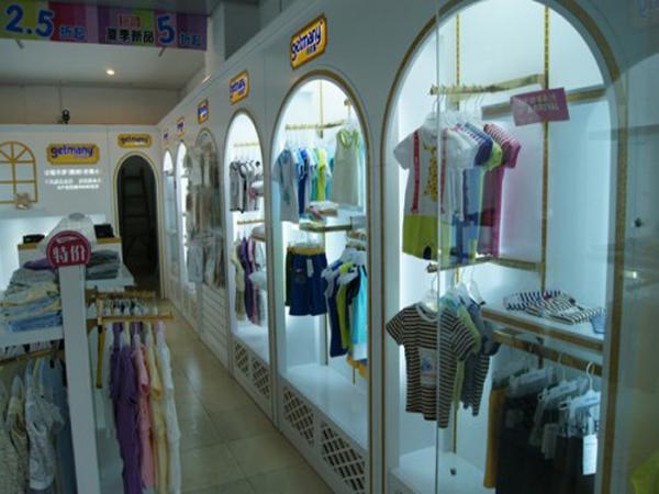 哥米妮童装品牌店铺形象