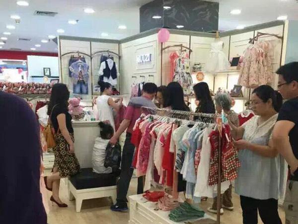 木子童装品牌店铺形象