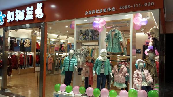 虹猫蓝兔童装品牌店铺形象