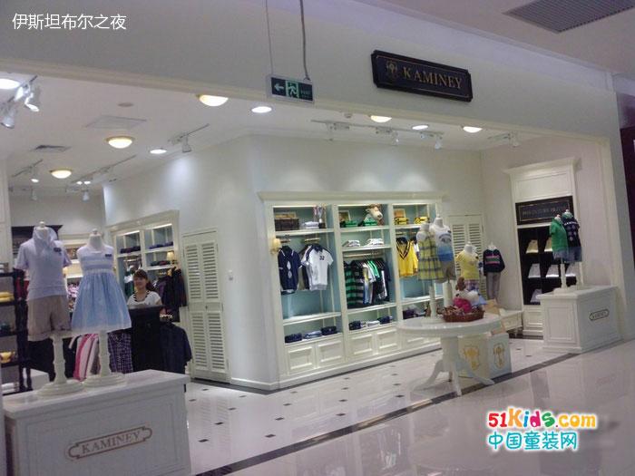 卡米尼童装品牌店铺形象