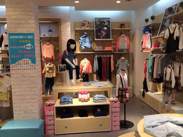 MooMoo童装品牌店铺形象