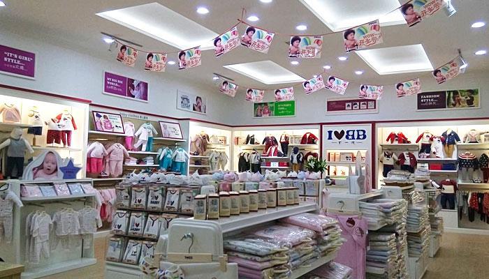 加盟条件 No.1 认同下一代品牌的经营理念和管理模式 No.2 具备充裕的运营资金 No.3 对当地的婴童服饰用品零售市场有一定的了解 No.4 有一定的婴童服饰用品零售经验和销售、拓展渠道 No.5 店址、商场专柜、店中店必须位置佳、档次较高 No.6 商场专柜面积25平方以上,店中...