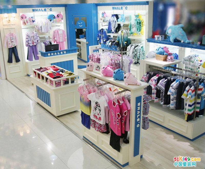 海威迩童装品牌店铺形象