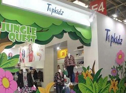 TOPKIDZ童装品牌店铺形象