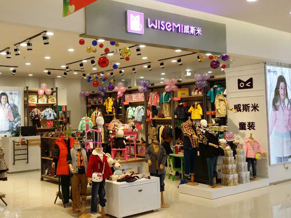 威斯米童装品牌店铺形象